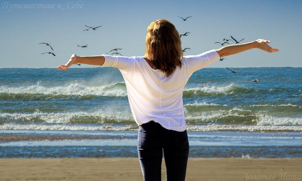 Завершить неприятности усталость неприятности счастье отдых