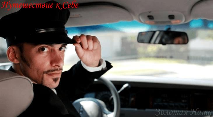 Четвертое упражнение для активации памяти Водитель