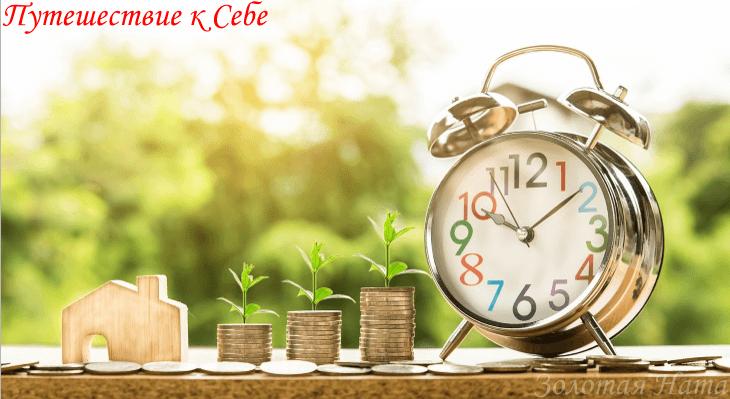 3 события вашей жизни, в которых вы запретили себе иметь деньги