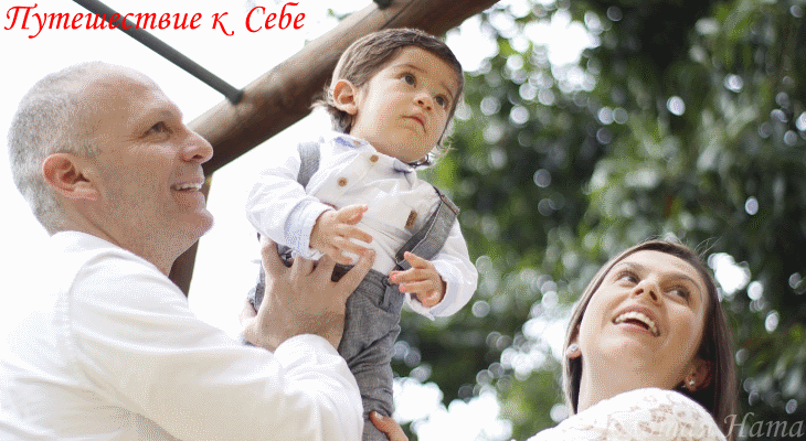 Как воспитывать детей Взгляд со стороны Души