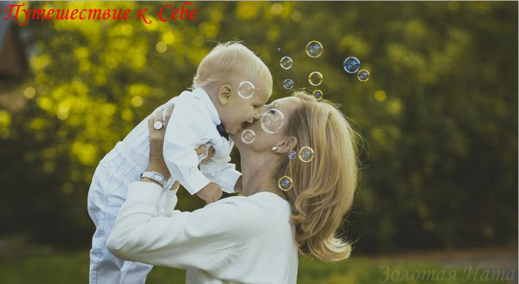 О чем кричат вам отношения Взгляд со стороны Души 3 часть Дети