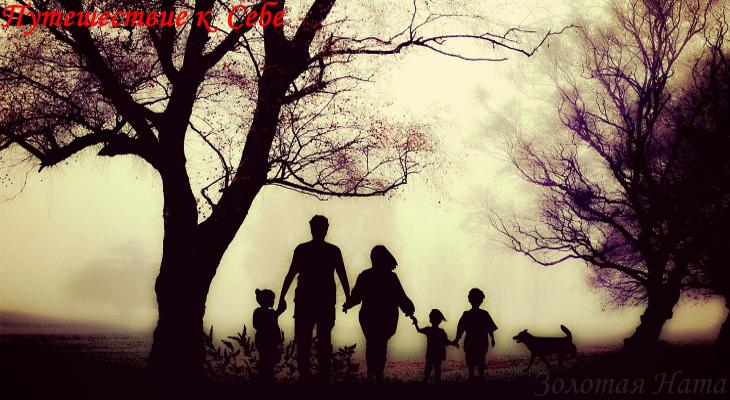 О чём кричат ваши отношения с родителями, взгляд со стороны души