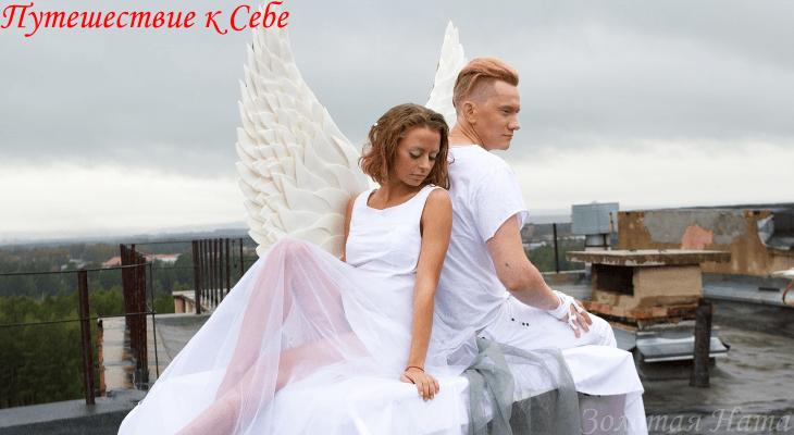 Есть ли ангелы у ваших близких