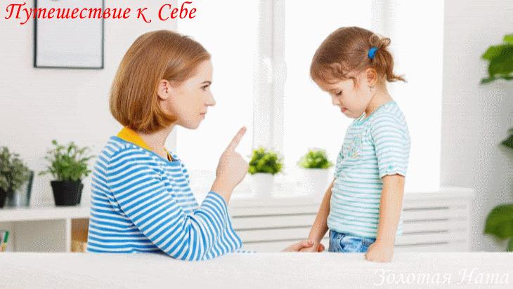 Почему мне хамит моя дочь? Взгляд со стороны Души. Прошлое